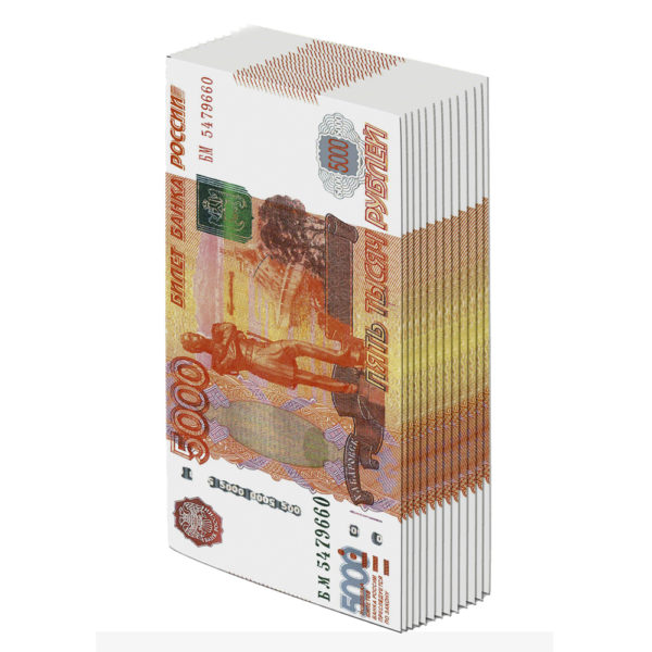 Салфетки бумажные GRATIAS с рисунком 5000 РУБЛЕЙ
