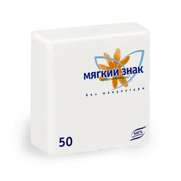 Салфетки бумажные Мягкий знак 50 л. (С8)