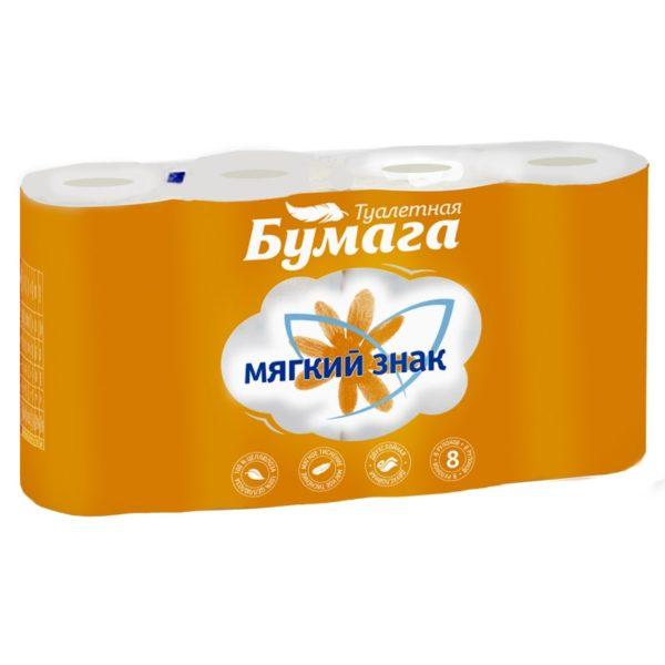 Туалетная бумага Мягкий знак Облака оранжевые 8 рулонов (С102)