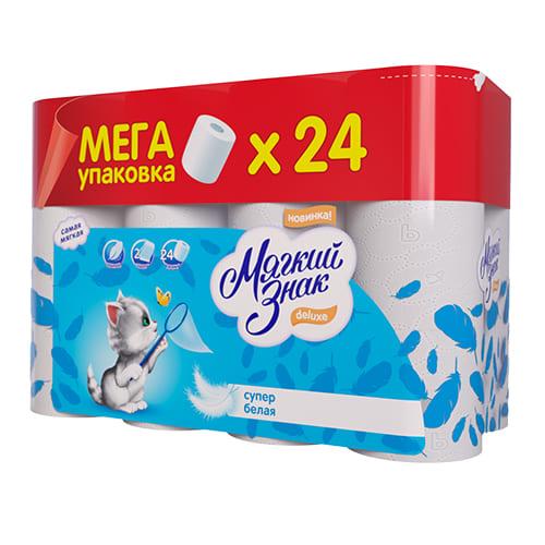 С-52-tualetnaya-bumaga-myagkij-znak
