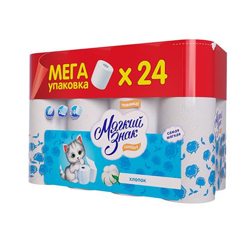 tualetnaya-bumaga-24-rulona-С-144